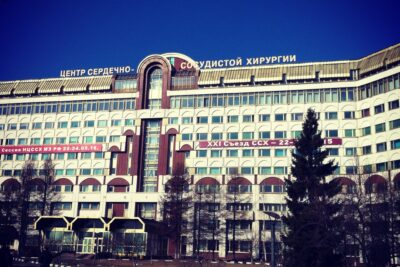 Scientific Center for Cardiovascular Surgery. A.N. Bakuleva, Russia